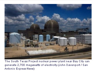 The South Texas Project nuclear power plant near Bay City