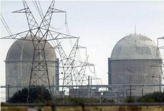 Comanche Peak nuclear reactor