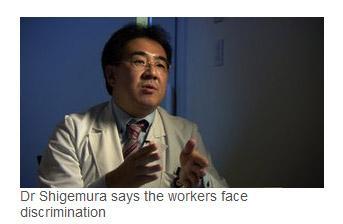 Dr Shigemura